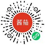 酱茄Free小程序开源版